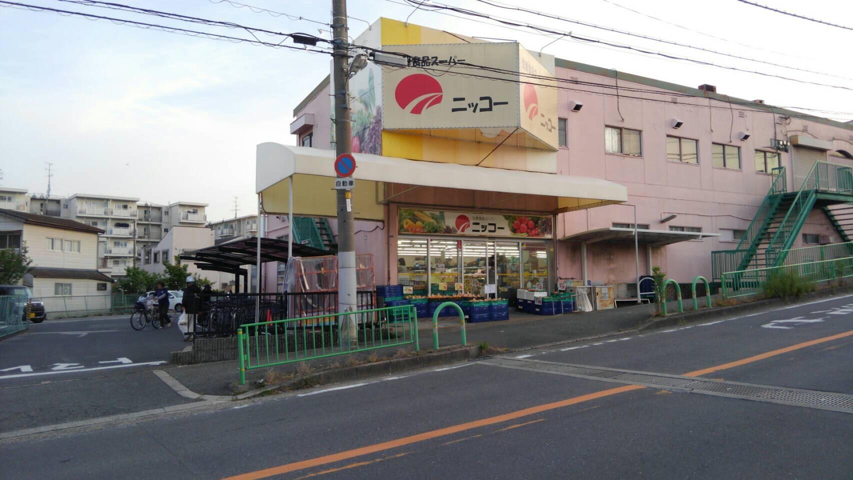 12月6日(金)安威店(茨木市)がリニューアルオープン!