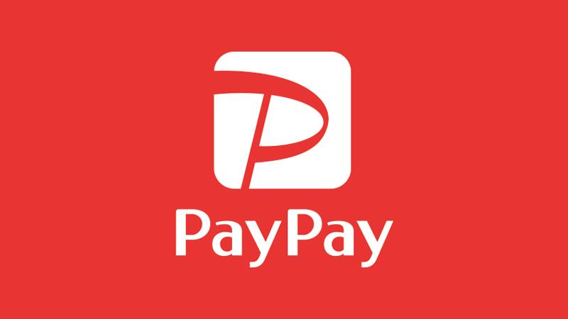 【全店共通】Paypayが使えるようになりました