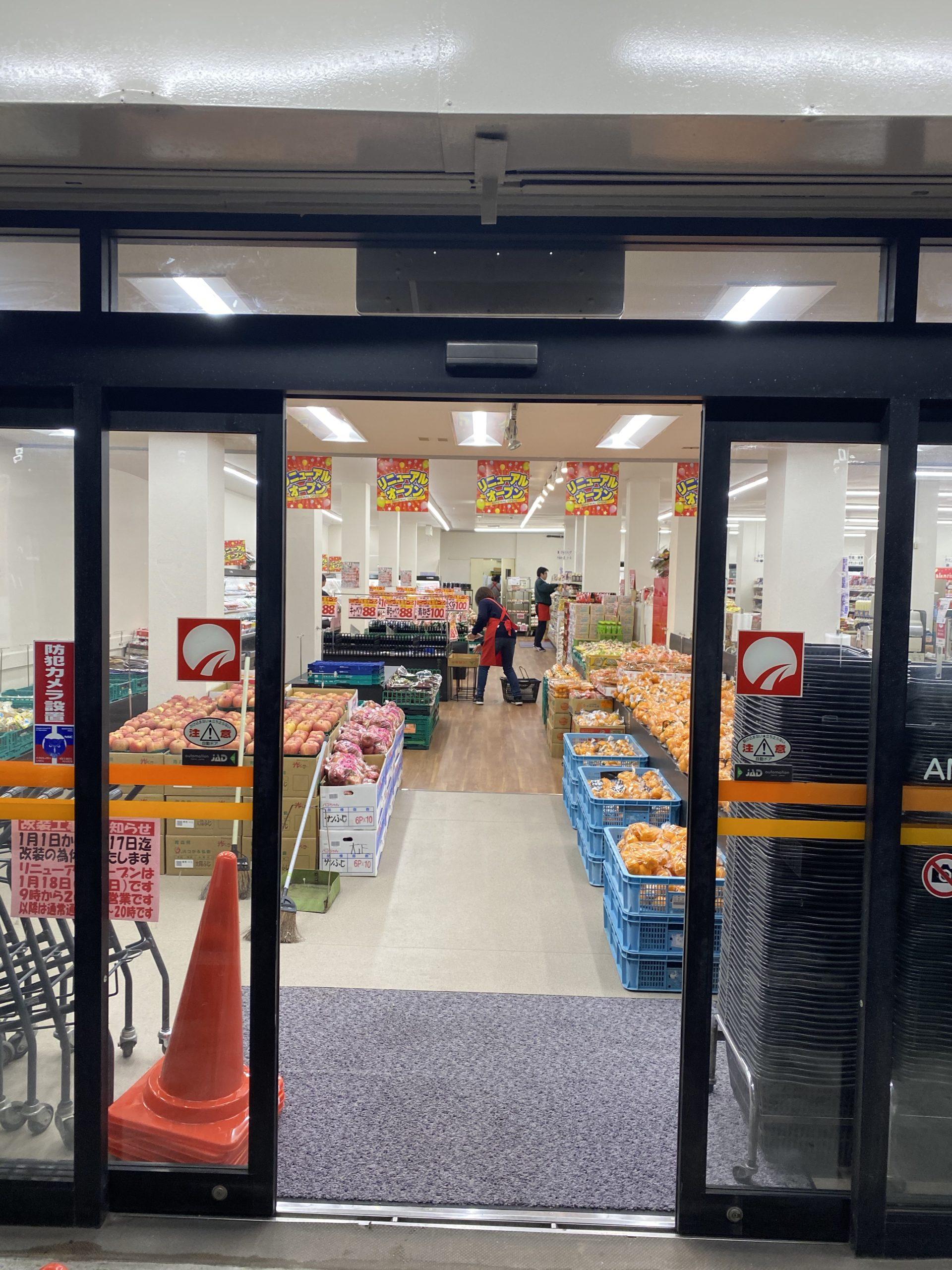1月18日(土)大正店がリニューアルオープン!