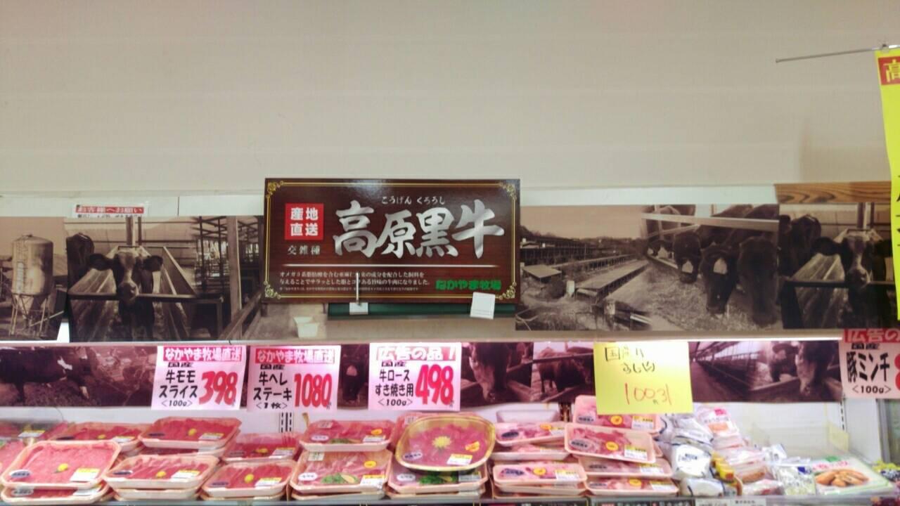 【佐井寺店】本日、肉屋の本気市開催中!