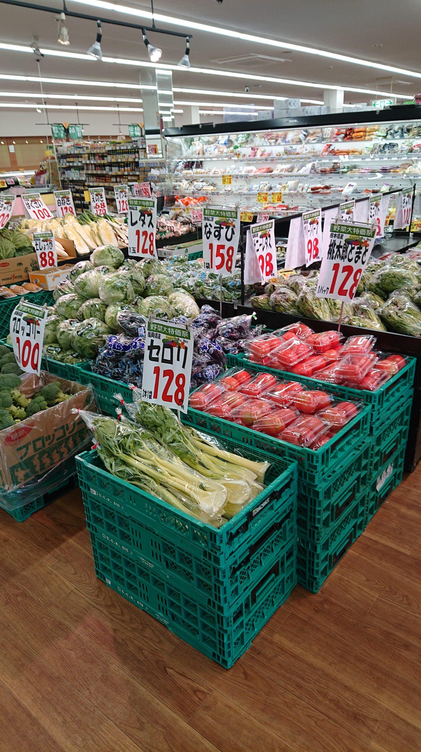 【安威店】本日、野菜大特価市!